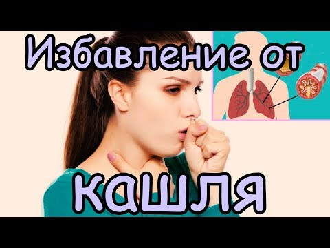 Как быстро вывести мокроту из горла
