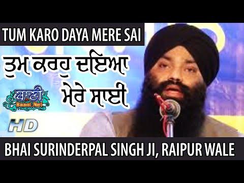 Tum-Karo-Daya-Mere-Sai-Bhai-Surinderpal-Singh-Ji-Raipur-Wale-Indore-Samagam-Baani-Ne