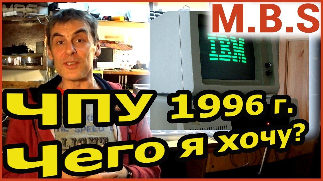 ESR v3 от mirona63 m63 - YouTube