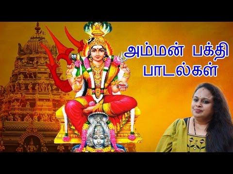 அம்மன் பக்தி பாடல்கள் - Malgudi Subha - Amman Tamil Devotional Songs - Bakthi Padalgal