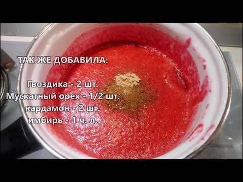Кисло-сладкий соус из красной смородины. Соус для мяса. Рецепт вкусного соуса