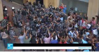 بيروت: صدامات عنيفة خارج مبنى وزارة البيئة