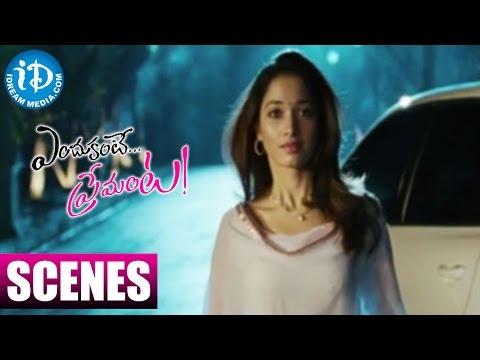 Endukante Premanta Movie Scenes - New...