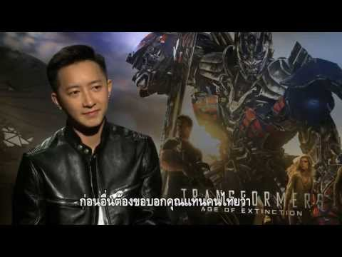Transformers : Age of Extinction Han Geng interview