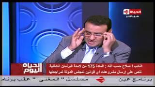 برلماني: المحكمة الدستورية العليا معنية بتأكيد كل الأحكام.. فيديو