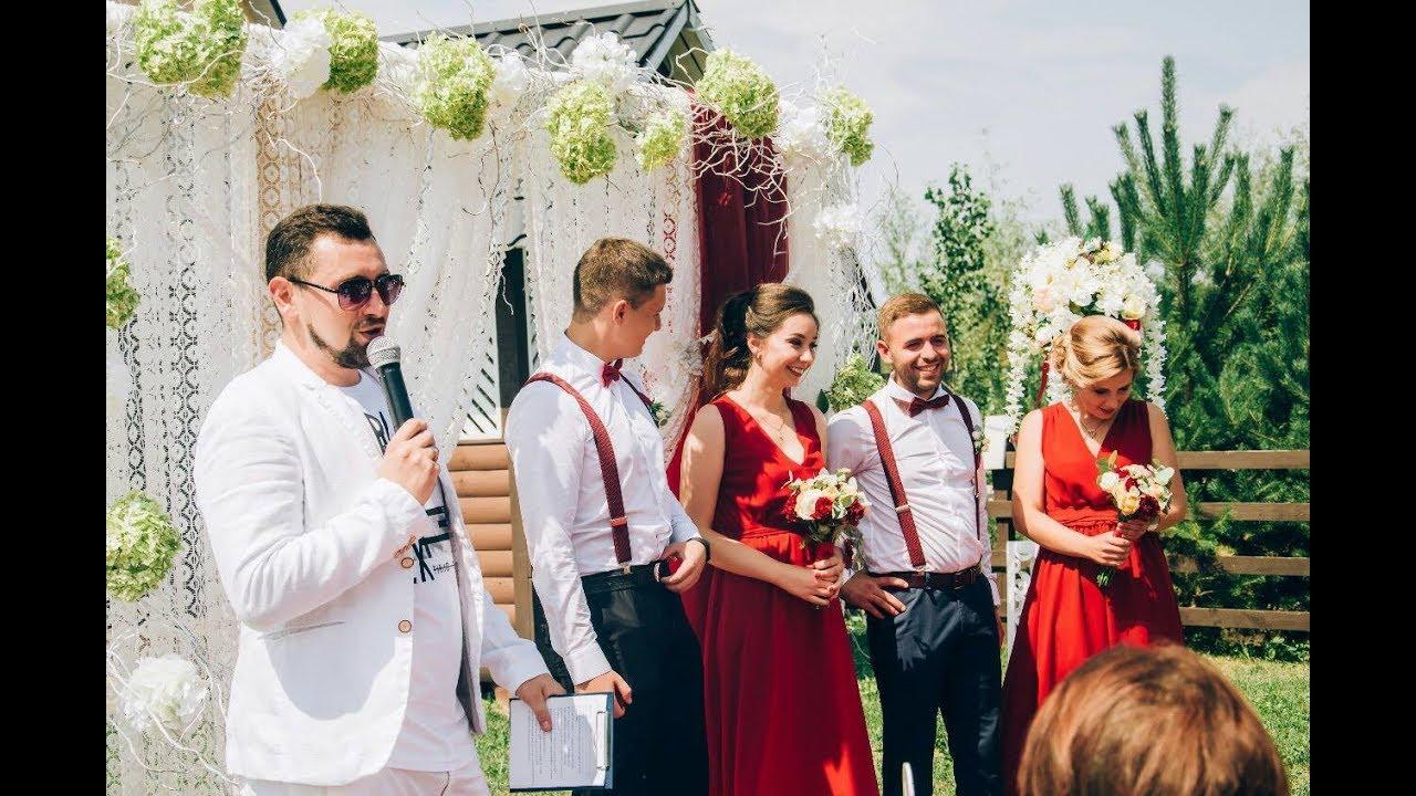 1f76a8b4cba457 Ведучий Львів Mykola Fest ,Ведучий на весілля , Тамада на весілля ...