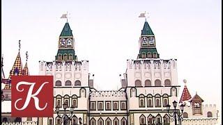 Смотреть видео Пешком... Москва торговая. Выпуск от 26.04.18 онлайн