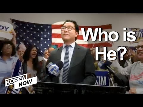 Andy Kim To Be New Jersey's First Korean-American Democrat In U.S. Congress