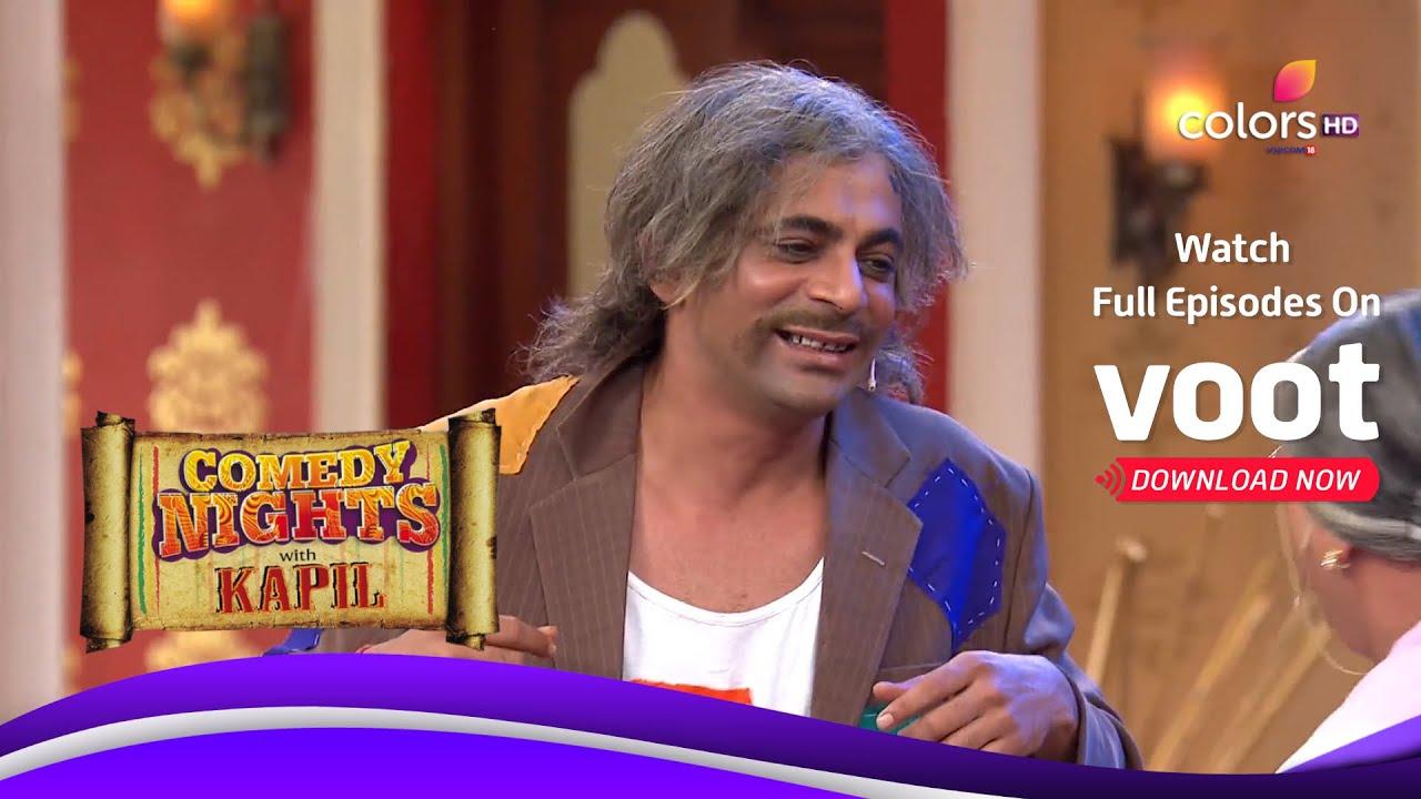 Download Comedy Nights With Kapil   कॉमेडी नाइट्स विद कपिल   Manoj Bajpayee Is A Fan Of Sunil's Dance