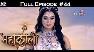 Mahakaali - 17th December 2017 - महाकाली - Full Episode