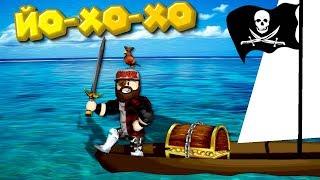 Роблокс ЖИЗНЬ ПИРАТА Roblox Pirate Simulator