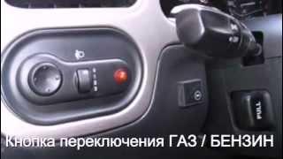 Установка ГБО 4 поколения на Daewoo Lanos(