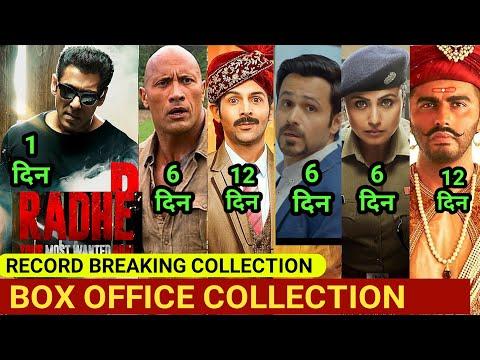 radhey-movie,-box-office-collection,-commando-3,panipat,mardaani-2,jumanji,-the-body,-mamangam
