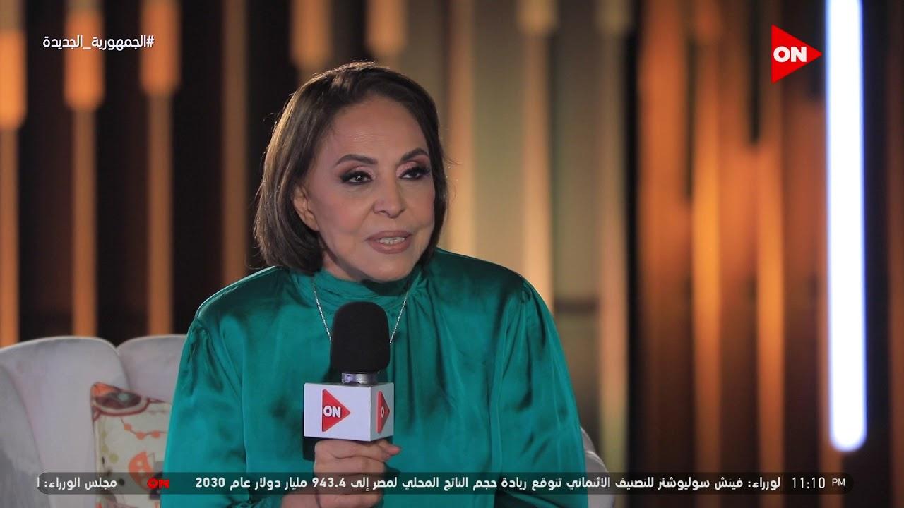 كلمة أخيرة - عفاف راضي: عملت فيلم واحد -مولد يادنيا- و 13 مسرحية  - 01:52-2021 / 9 / 20