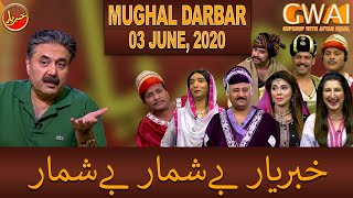 Khabaryar Digital with Aftab Iqbal | Mughal Darbar | 03 June 2020 |GWAI