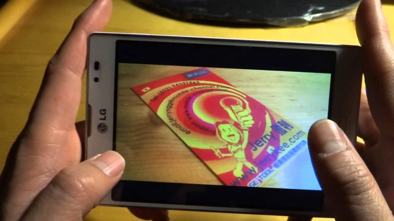 Lg optimus vu ii f200 full phone specifications - Lg Optimus Vu Ii F200 Full Phone Specifications 50