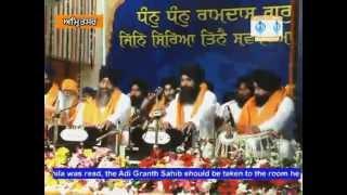 Jap Man Raam Naam Sukhdaata - Bhai Sarabjeet Singh Ji, Amritsar
