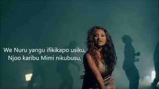 AIYOLA - NAVY KENZO - LYRIC VIDEO