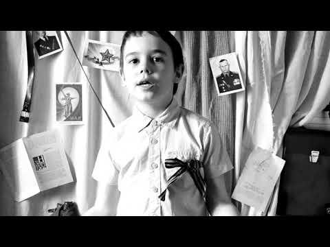"Стих-е ""Дед"" Иосиф Уткин"