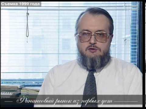 IncomePoint.tv: кто и как определяет валютный курс на бирже