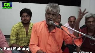 मनवा खेती करलो नि हरी रा नाम 2017 new marwadi old desi bhajan song chhotu puri maharaj