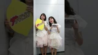 本日3月15日(水)にニューシングル「桜色プロミス/風のミラージュ」をリ...