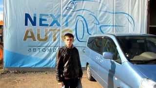 NEXTAUTO: отзыв клиента о работе автосалона автомобилей с пробегом