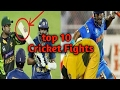 top 10 fights in cricket history_top insane cricket fights_2017