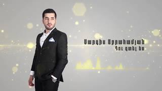 Sargis Abrahamyan -