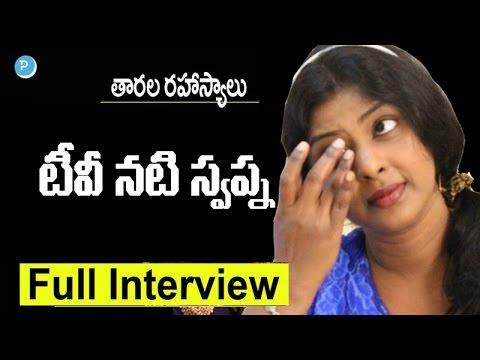 TV Actress Swapna Sensational Interview - Telugu Popular TV