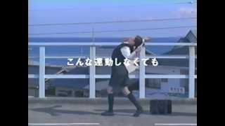 イイ感じCM【燃焼系 アミノ式】(15秒ver.×4作)