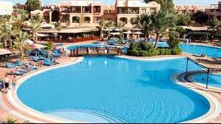 видео Отзывы об отеле » Iberotel Makadi Oasis (Иберотель Макади Оазис) 4* » Макади » Египет , горящие туры, отели, отзывы, фото