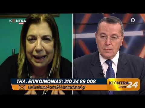 Γιάννα Παπαδάκου: «Δεν θα ΄χουν πού να κρυφτούν με αυτά που θα πω στην Βουλή»! video