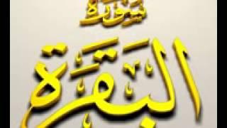 سورة الفاتحة و البقرة   الشيخ أحمد العجمي  تلاوة سريعة