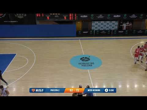Россети-2 -МГПУ-Ясенево. Суперкубок Лиги развития. Полуфинал