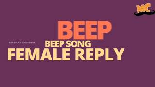 Beep song in female version...... Dash potukoo