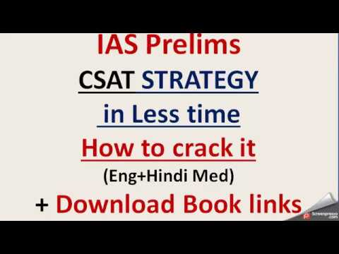 IAS Prelims= Crack CSAT Paper-2 (STRATEGY) in Less time (Eng+Hindi)