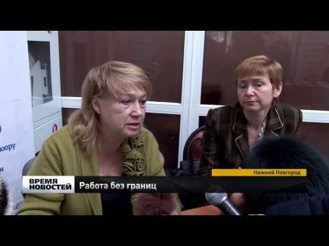 Ярмарка вакансий «Работа без границ» открылась в Нижнем Новгороде