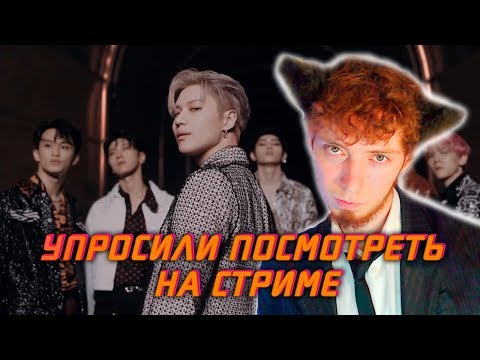 SuperM 슈퍼엠 'Jopping' MV РЕАКЦИЯ   ЗАКИНУЛИ ПРЯМО НА СТРИМЕ