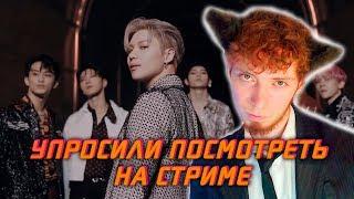 SuperM 슈퍼엠 'Jopping' MV РЕАКЦИЯ | ЗАКИНУЛИ ПРЯМО НА СТРИМЕ