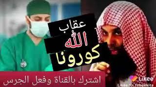 الشيخ خالد الراشد حالات واتس آب