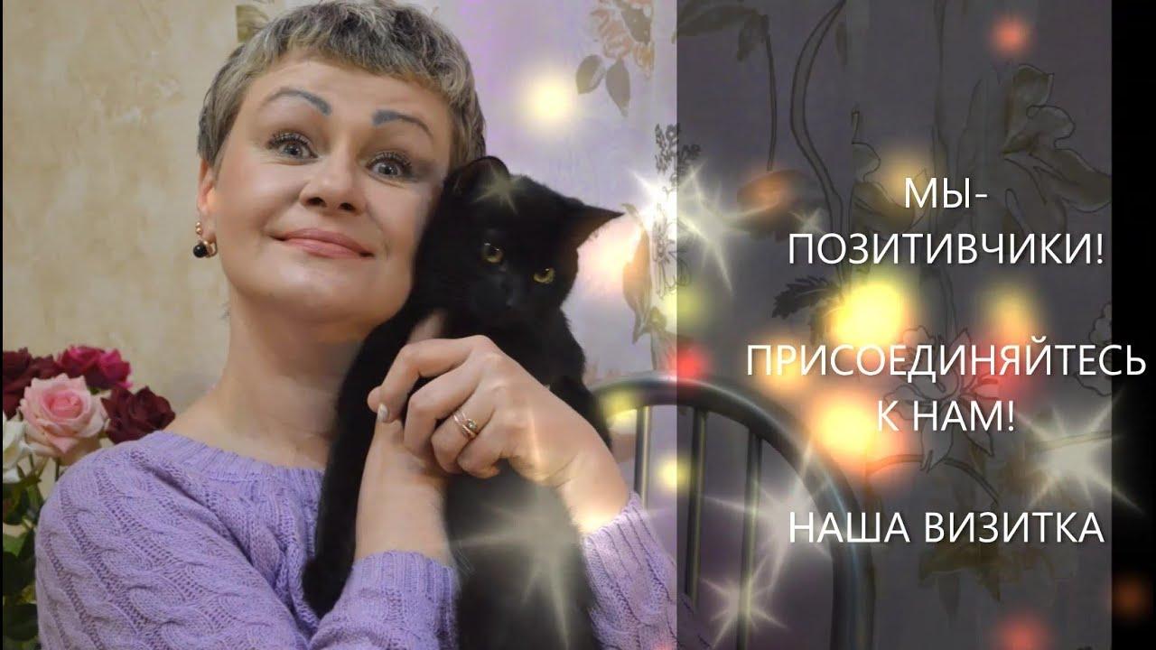 Как продать косметику эйвон косметика урьяж купить в украине