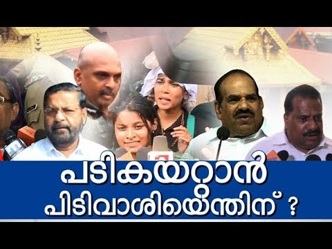 Why Adamant On Women Entry? Super Prime Time Part 3  Mathrubhumi News