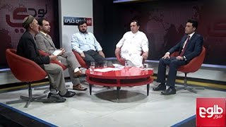 TAWDE KHABARE: NUG's Promises to the People Discussed