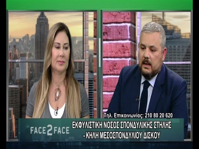 FACE TO FACE TV SHOW 459