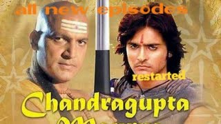 Chandragupta Maurya episode 106,the serial restarted