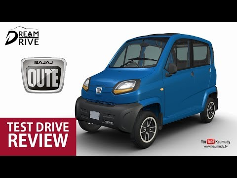 Bajaj Qute RE60 2018 | Dream Drive | EP 257 | Kaumudy TV