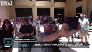 مصر العربية | عشاق