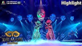 รักปาฏิหาริย์ - หน้ากากยักษ์เขียว-ยักษ์แดง | Ep.12 | The Mask Line Thai