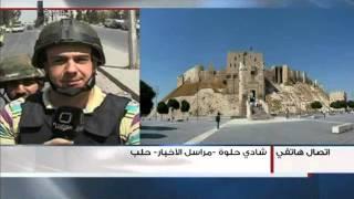 SYRIA NEWS أخبار سورية الأربعاء 2013/01/30 الغارة الاسرائيلية